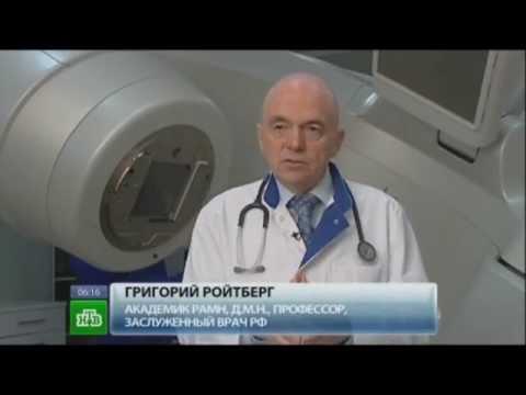 """Рак можно вылечить! НТВ лучевая терапия в клинике """"Медицина"""""""