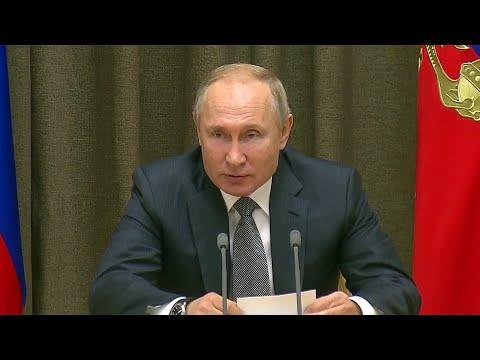 Военно-морской флот России в центре внимания Владимира Путина на совещании по развитию ВПК.