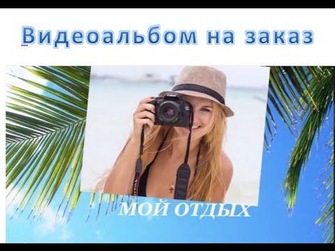 МИР ТВ Официальная страница телеканала