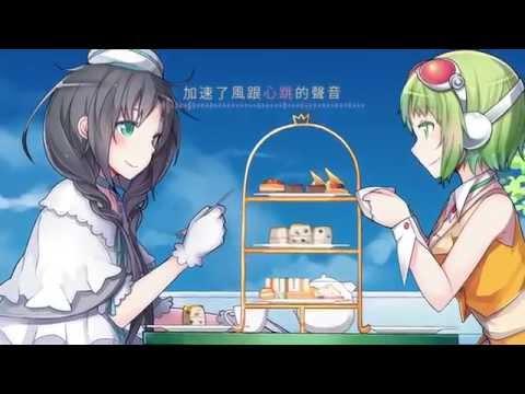 【夏語遙】 Tipsy Dessert 【中文原創曲】 (PV Ver.)