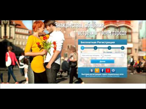 mor amour сайт знакомств