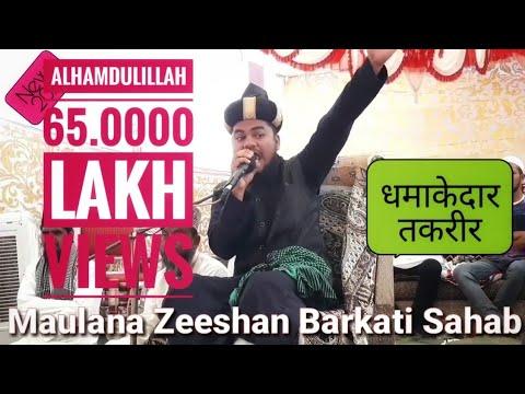 Very Best Bayan || Maulana Zeeshan Barkati Sahab ||  New Taqreer 2018