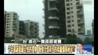 关键时刻:中国泡沫 China Bubble!!!