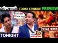 Biggboss 13, Today Episode Preview, Mahira slapped paras, Astrologer reveals housemates future, Sid