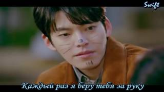 Junggido -  Only U -  Uncontrollably Fond OST part 4 ( Russian subs)