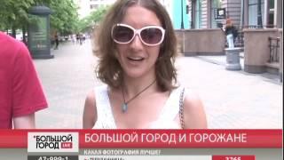 Большой город и горожане. Большой город. live. 23/06/2017. GuberniaTV