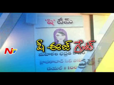 """She Teams"" for Women's Safety in Hyderabad 