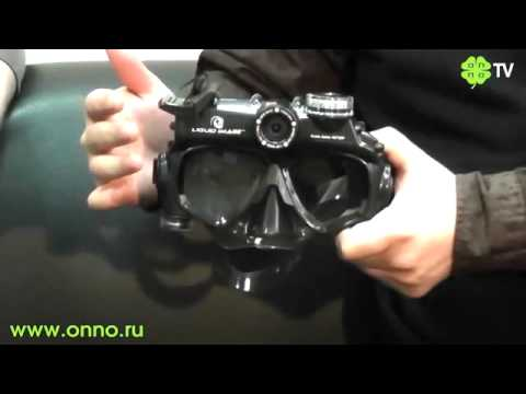 ON NO TV - Liquid Image подводная видео-маска LIC318 Wide Angle Scuba Series