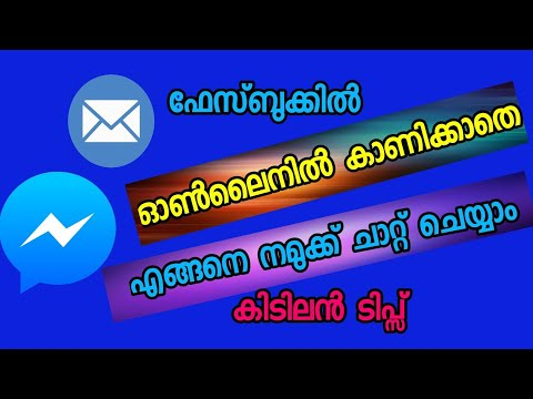 How To Hide Your Active Status On Facebook Messenger | മലയാളം