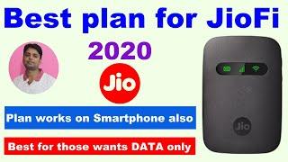 Best plan for JioFi- new data plan 2020 for jio- best jio plan for data only- technical ajay