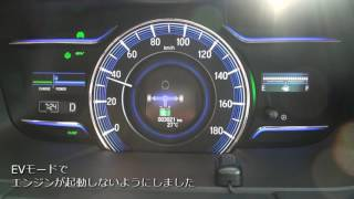オデッセイハイブリッド モーターサウンド… モーター主力のこいつ【オデ...