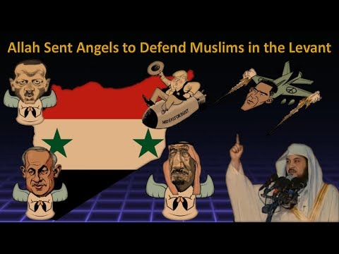 Saudi Preacher : Allah Sent Angels to Defend Muslims in the Levant