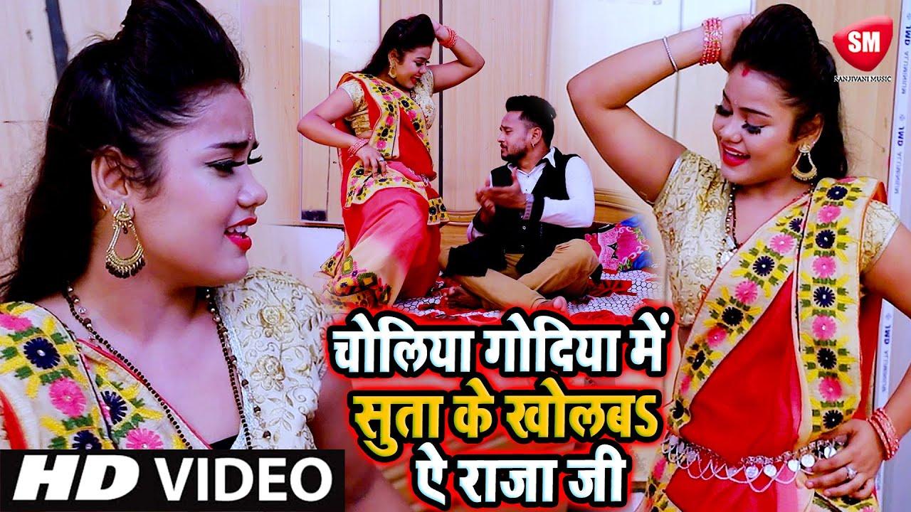#HD_VIDEO | चोलिया गोदिया में सुता के खोलबा ऐ राजा जी | #Kanha Singh का सबसे बड़ा भोजपुरी गाना 2020
