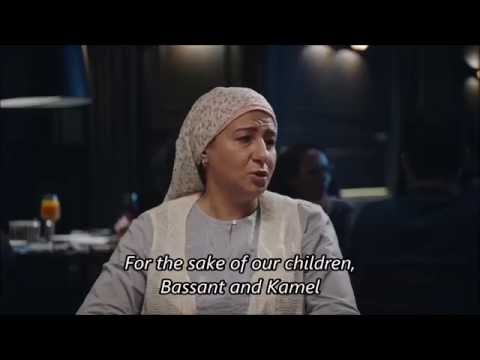 Hayat Alex Park ad by JWT Cairo - Arabic with English subtitles