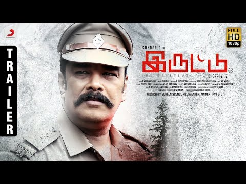 Iruttu - Official Trailer | Sundar.C, Sai Dhanshika, Yogi Babu | Girishh | Dhorai V.Z