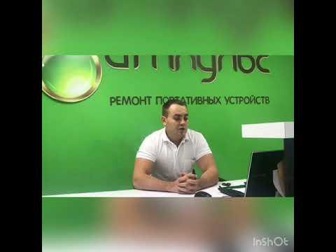 Вакансия : мастер по ремонту мобильных телефонов в Ростове-на-Дону