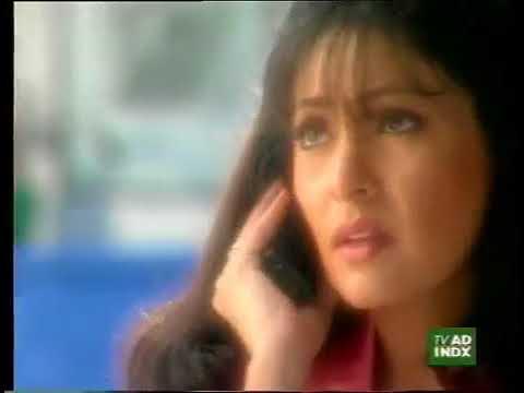 Ericsson Cellphone Black Coffee Please - 1996