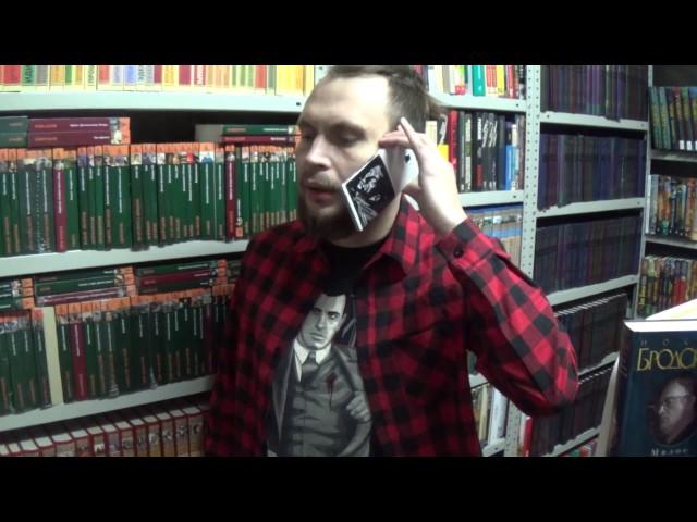 Изображение предпросмотра прочтения – ИванРодионов читает отрывок изпроизведения «Облако в штанах» В.В.Маяковского