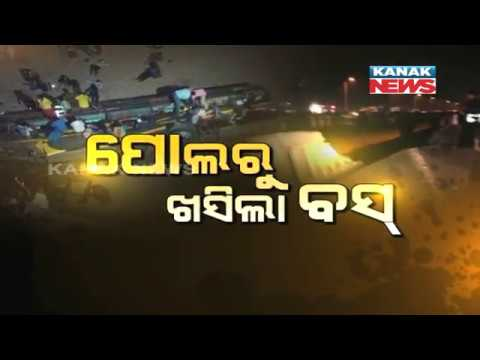 Bus Falls From Bridge In Cuttack