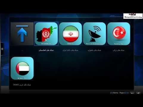 Getting Persian/Afghan/Iranian/turkey/Arab Channels on Kodi for free IPTV add-on GLWiZ free