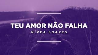 Seu amor não falha letra