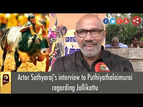 Actor Sathyaraj's interview to Puthiyathalaimurai regarding Jallikattu | Exclusive