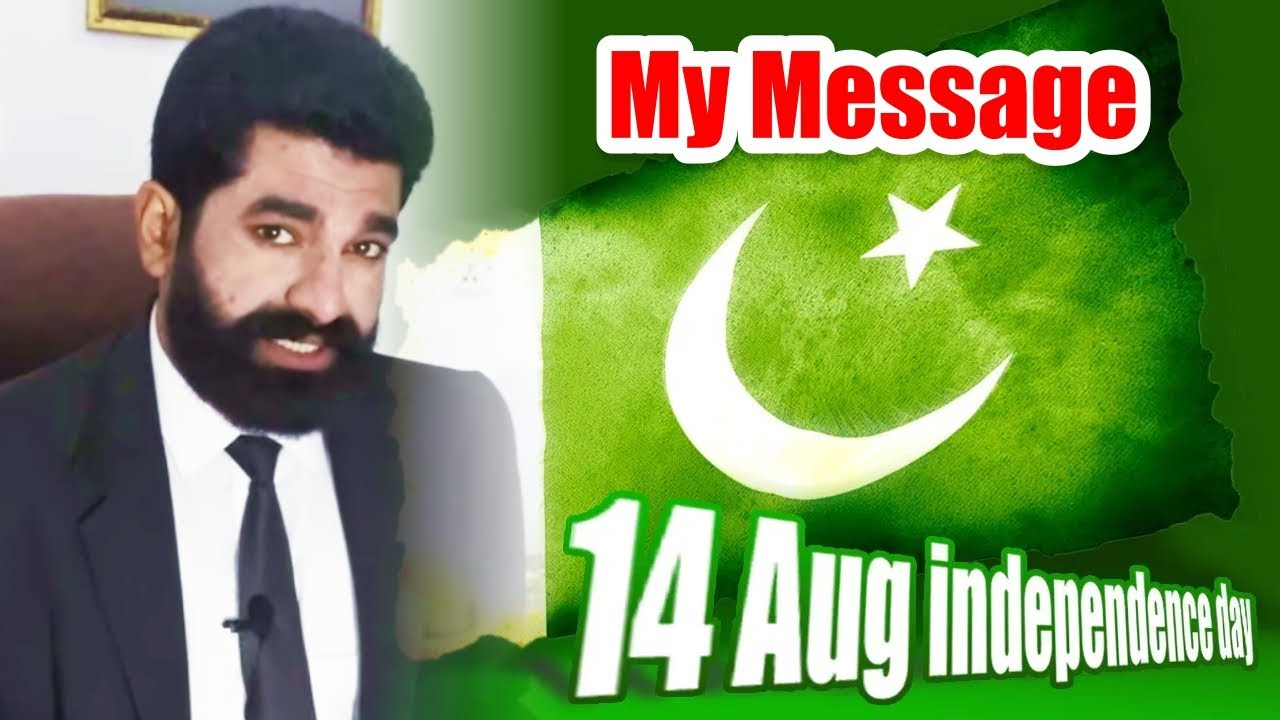 My message on 14th August.Ali Noor Baloch Adv