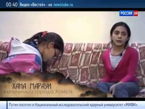 : ТВ онлайн смотреть бесплатно без регистрации