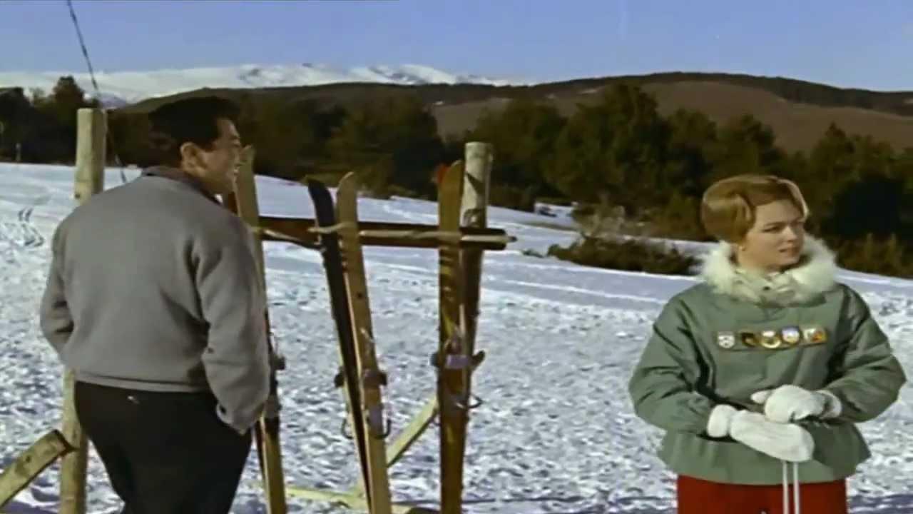 Amor bajo cero (1960) Tráiler