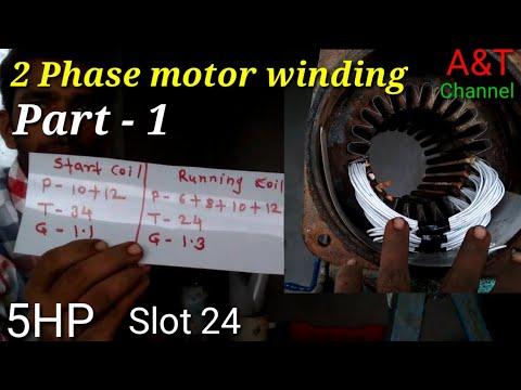 2 PHASE 5hp Pandubbi submersible motor windinding part 1