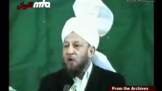 Hadrat Mirza Tahir Ahmed - Truth about National Assembly of Pakistan 1974 5-6.flv
