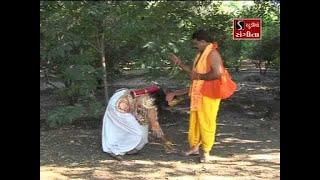 Bhikhudan Gadhvi - Chelaiya Nu Halardu - Lok Dayro 2013 - Part 2