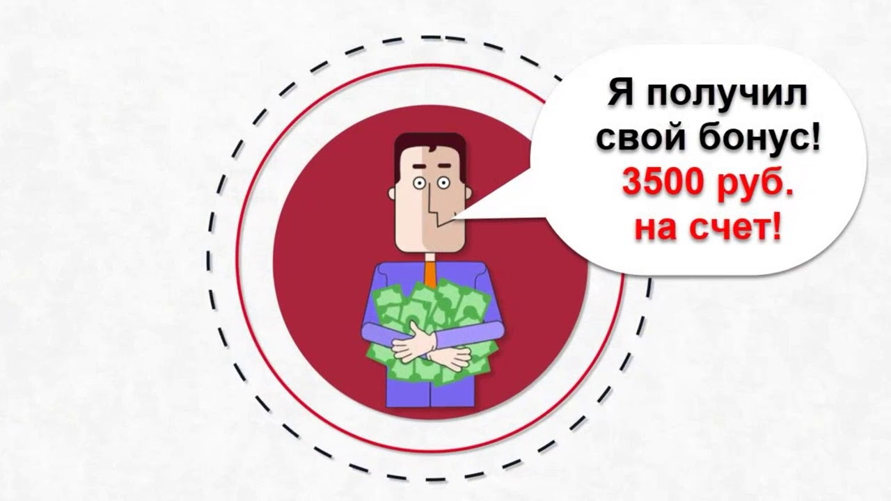 Energy casino бонус код - энерджи