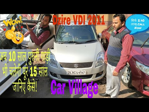 Maruti Suzuki Swift DZire VDI 2011,full Review Of Car From Car Village, Used Car Market In Delhi NCR
