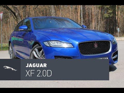 Jaguar XF тест-драйв: самый красивый бизнес седан