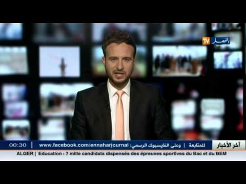هاكرز مغربي يخترق موقع جزائري بعد سوء معاملة فريقه