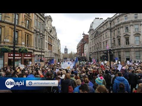 تظاهرة في لندن للمطالبة باستفتاء جديد حول بريكست  - نشر قبل 41 دقيقة