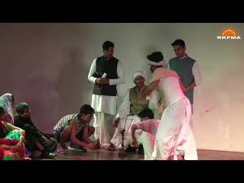 Theatre Acting Institute in Delhi | Acting Classes in Delhi | RKFMA - 9310047775