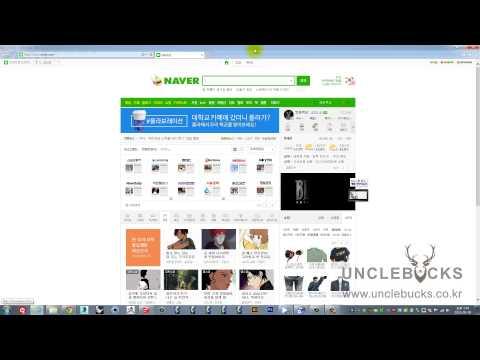 UncleBucks ( 스케치업 루비 설치 sketchup ruby) unclebucks.co.kr