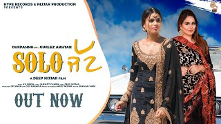 SOLO JATT : GURPANNU Ft. GURLEZ AKHTAR (Official Video ) | New Punjabi Songs 2020 | Hype Records