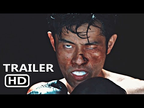 IN FULL BLOOM Official Trailer Exclusive 2019 Boxing Movie