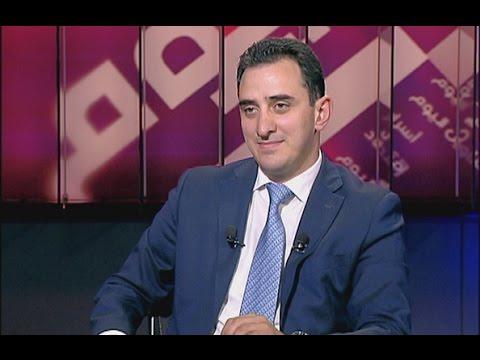 Beirut Al Yawm - 10/10/2016 - رازي الحاج