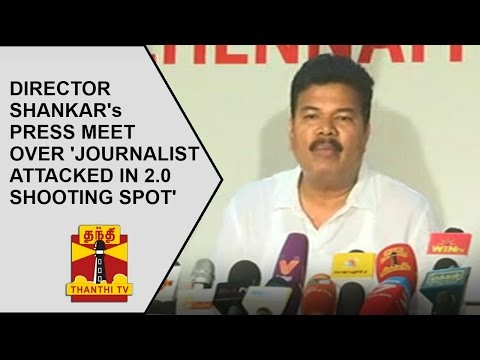 Director Shankar's Press Meet over 'Journalist Attacked in 2.0 Shooting Spot'   Thanthi TV