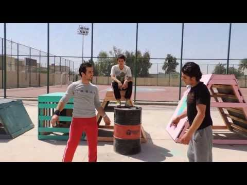 الباركور- فيلم قصير - إرادة مجنونة