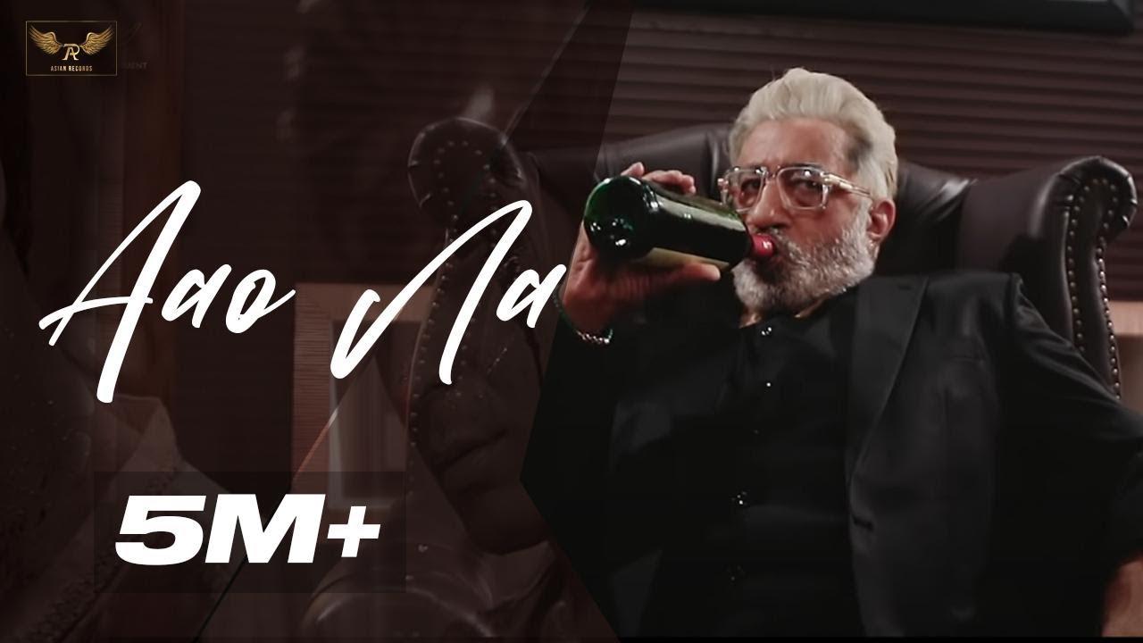 Aao Na Song | Poonam Pandey & Shakti Kapoor | The Journey of Karma | Best Hindi Songs | Lyla Sha