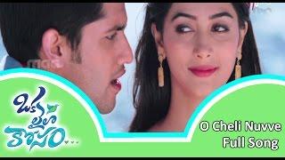 Oka Laila Kosam Full Song : O Cheli Nuvve Na Cheli