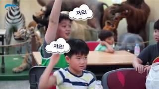 [서울시설공단] 별별소리 vol.49썸네일