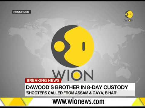 Thane court sends Dawood's brother Iqbal Kaskar to 8-day police custody