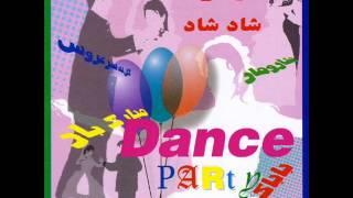 Persian Wedding (Persian Dance)-Gol be Sar Aroos | عروسی ایرانی - گل به سر عروس