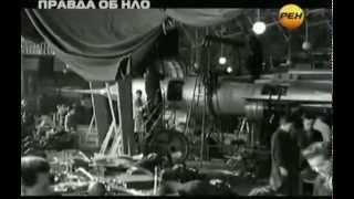 Pravda o UFO rusky